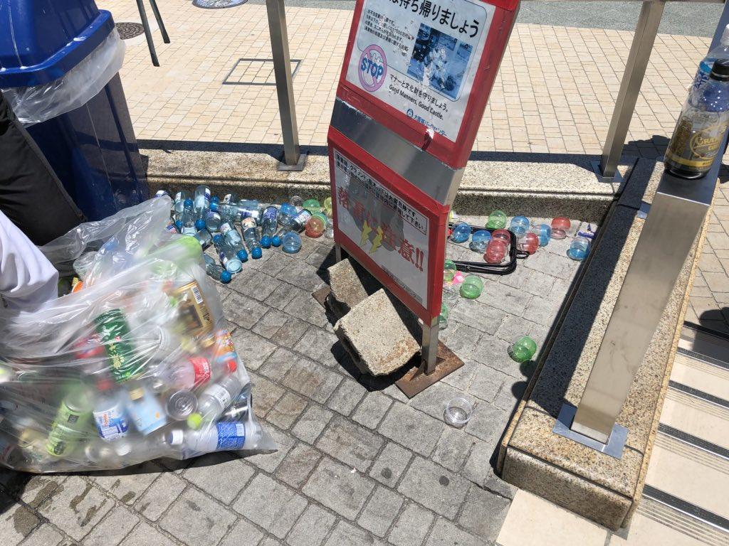大阪公演へ来ているライバーへ ラムネの瓶やカプセルを無造作に 捨てるなと清掃員のおじさんが お怒りのようなので持ち帰るか 専用のゴミ箱へ捨てましょう #拡散希望