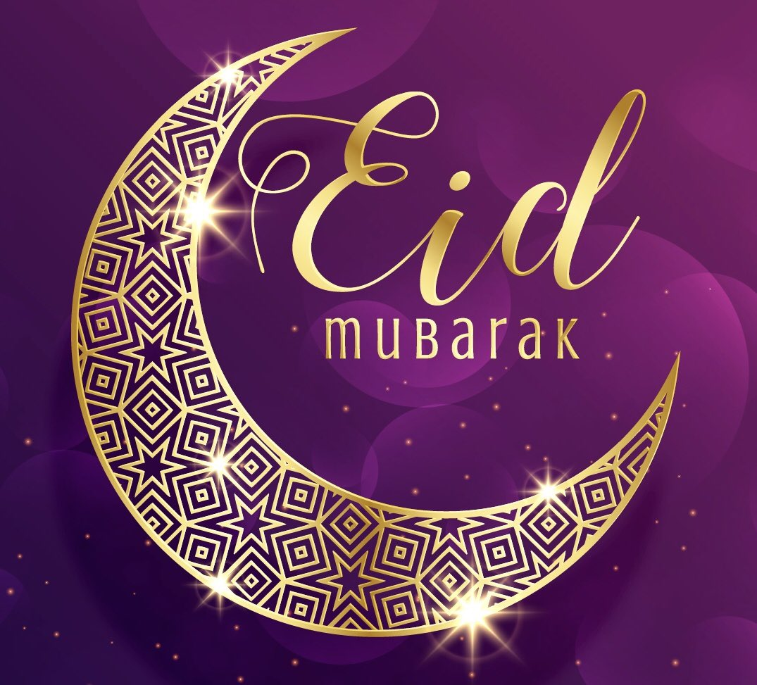 #EidMubarak to all of the brothers and sisters, Muslim and non-Muslim, around the world who participated in the month of Ramadan. Your fast serves as testament to humankind's ability to sacrifice and share in a common experience for the sake of personal and communal growth.