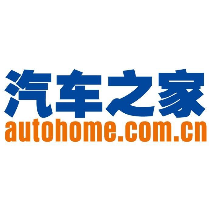kinesiska Dating app Momo