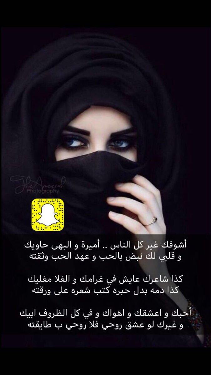 شعر حب Has012 Twitter 13