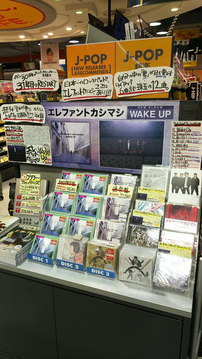 Wake Upに関する画像13
