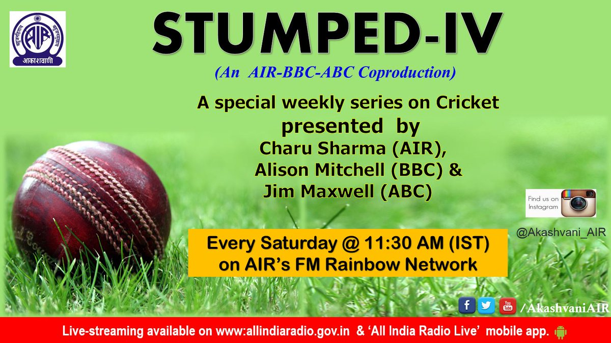 Chakravarthy v airchakravarthy twitter satiate the cricket buff in you tune in to stumped iv at 1130 am on fm rainbow networkpicitter7ht3qzzgrz publicscrutiny Choice Image