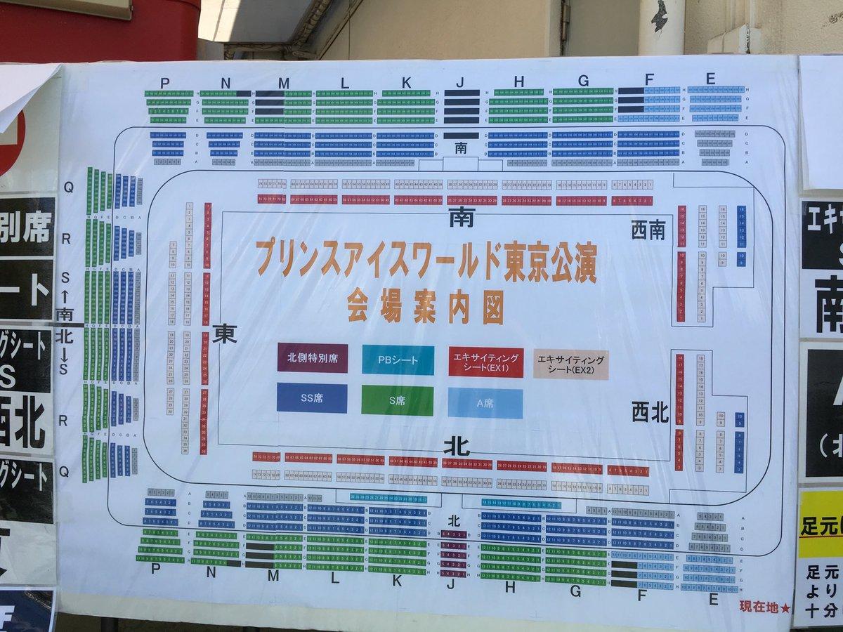 Kosé新横浜スケートセンター 座席表 — 写真で探す — [RED]