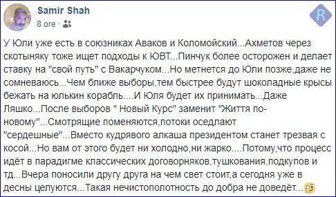 """Проект """"Стіна"""" в Харківській області готовий на 80 відсотків, - Аваков - Цензор.НЕТ 4917"""