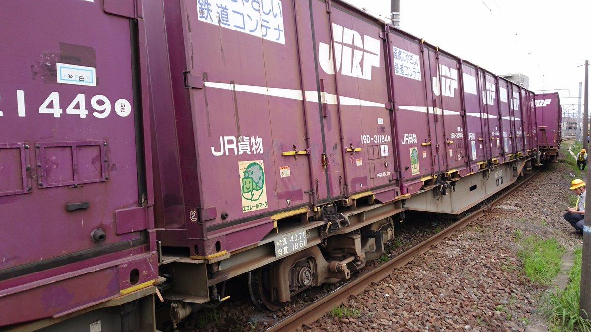 京葉臨海鉄道の蘇我駅~千葉駅間で貨物列車が脱線している現場の画像