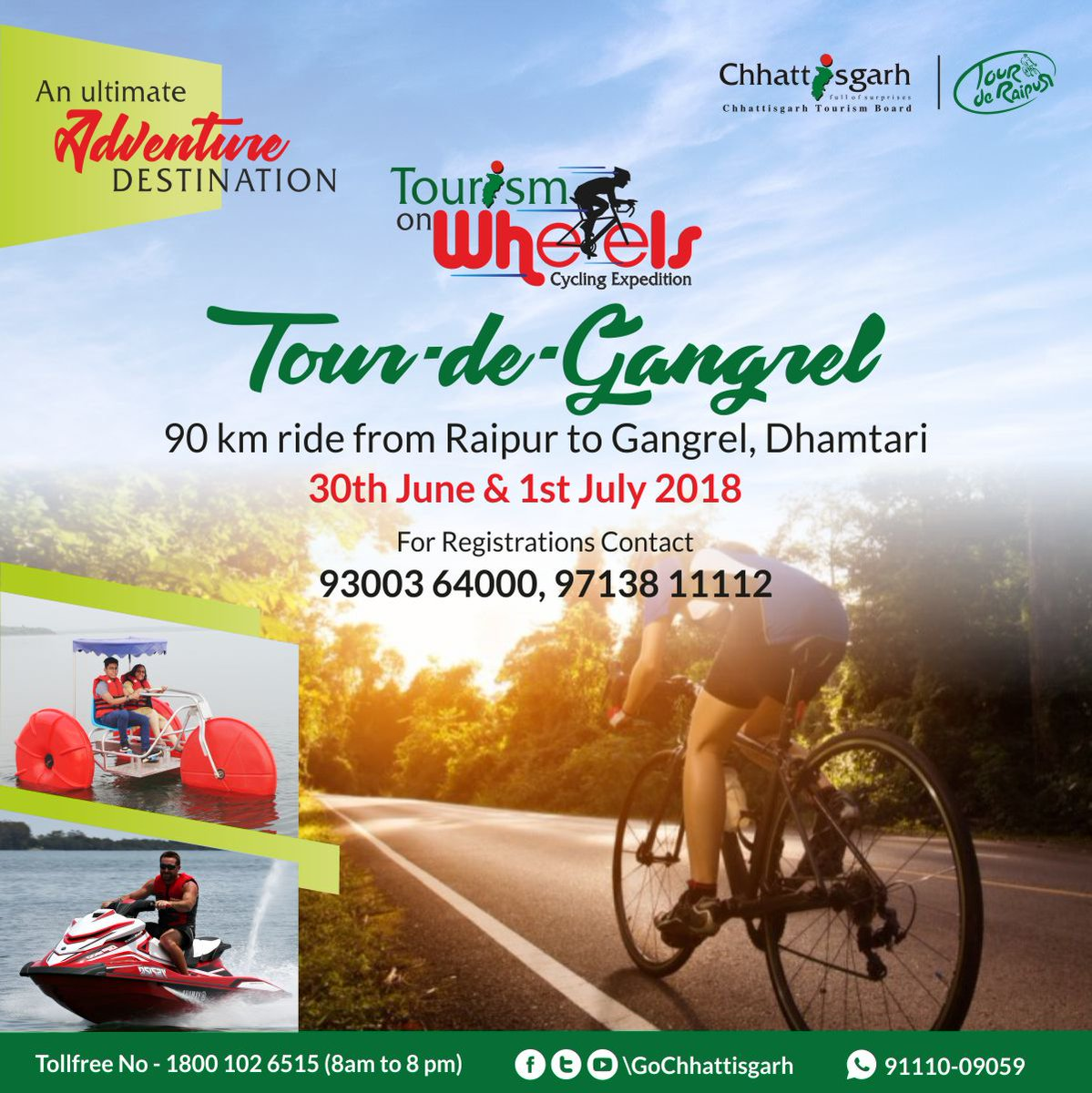 Chhattisgarh Tourism On Twitter If You Love Cycling Water Sports