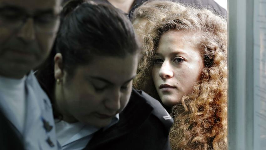 Ahed Tamimi's appeal for early release rejected by Israelicourt  http:// toshay.blog/2018/06/16/ahe d-tamimis-appeal-for-early-release-rejected-by-israeli-court/ &nbsp; … <br>http://pic.twitter.com/htw7YRL4Uj
