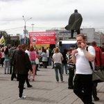 Новосибирска Twitter Photo