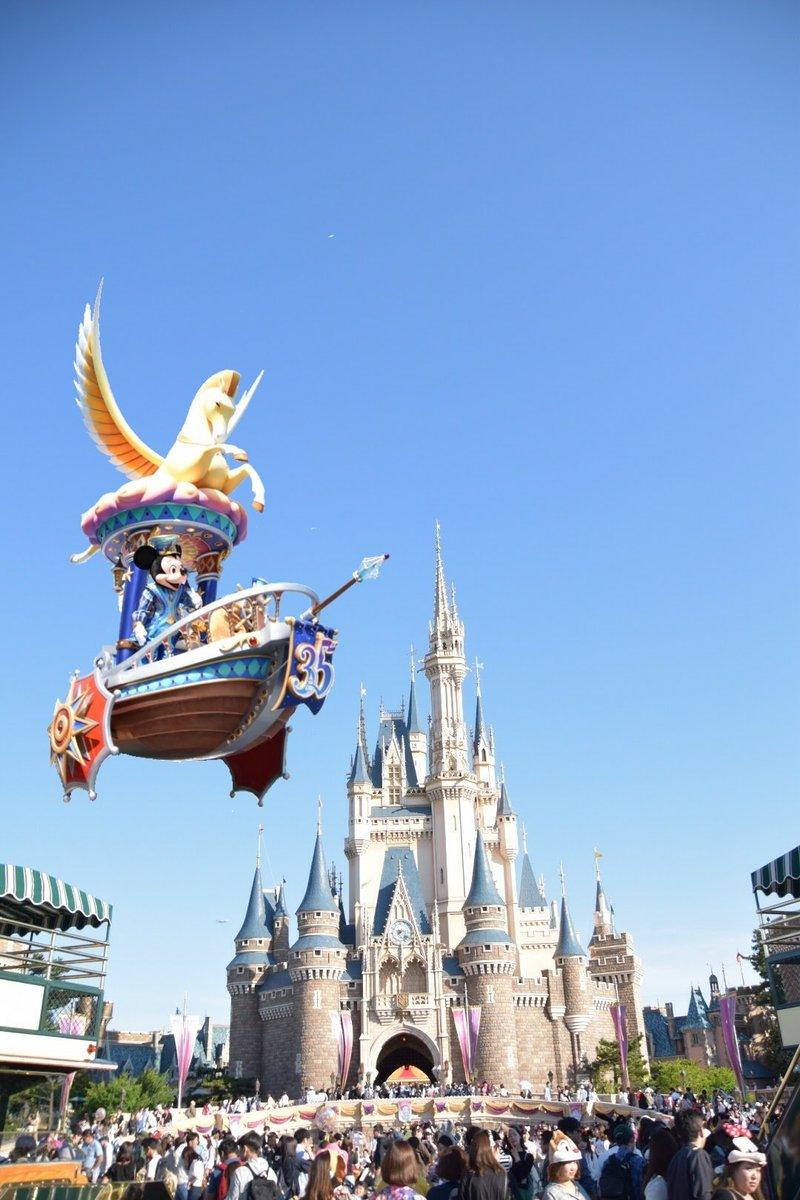 """なべやん on twitter: """"さあ!夢を追いかけよう! #ディズニー #東京"""