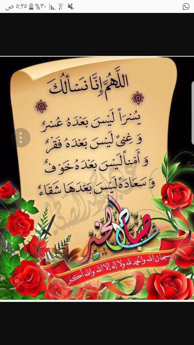 اللهم صل وسلم على سيدنا ونبينا محمد وعلى آله وصحبه الطيبين