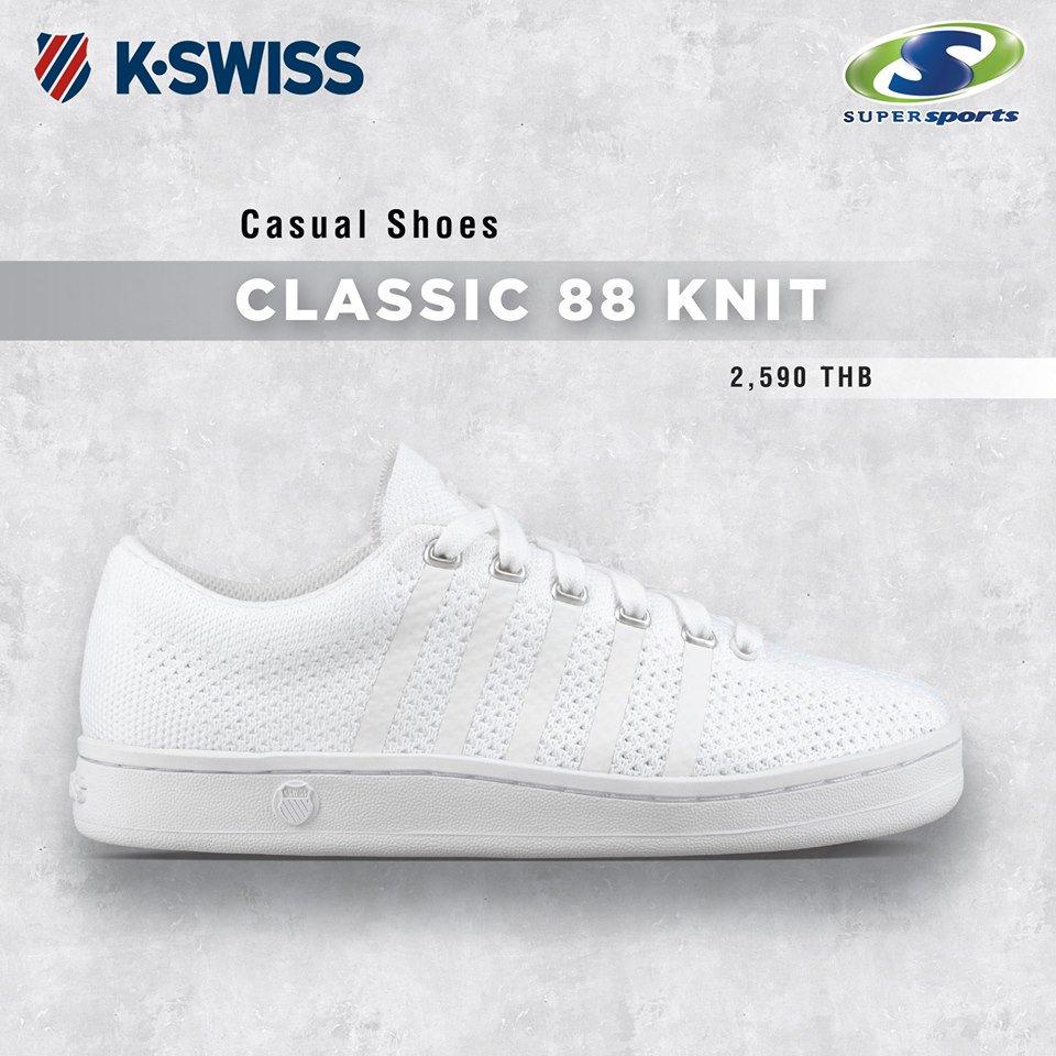 classic 88 knit