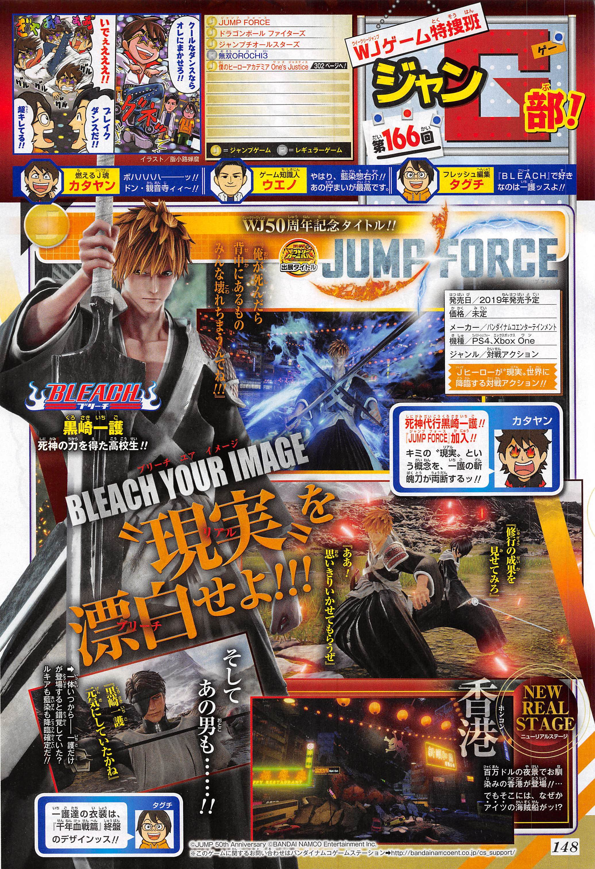 Jump Scan For Ichigo Tybw Aizen And Rukia Jumpforce