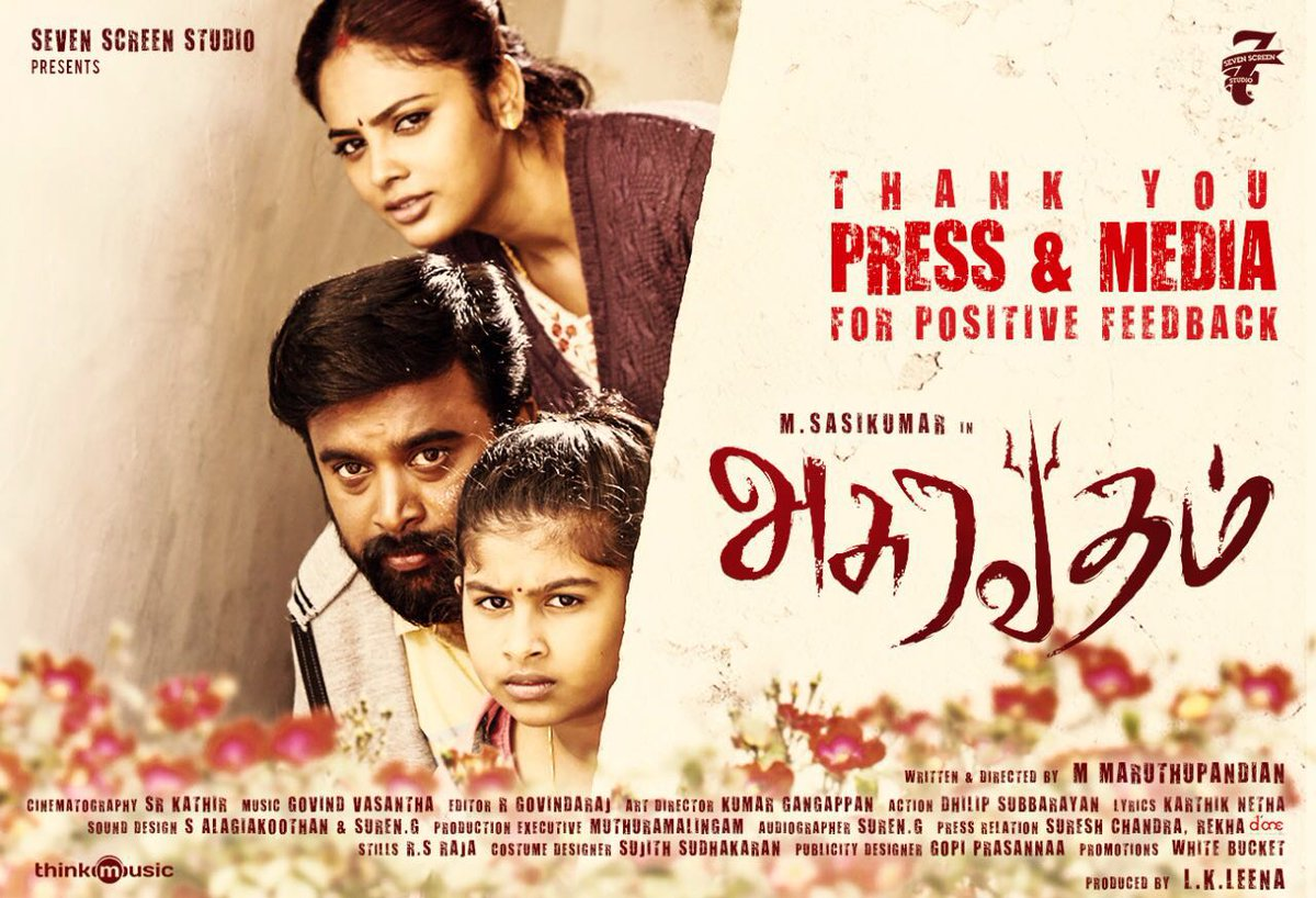 Image result for asuravadham movie poster