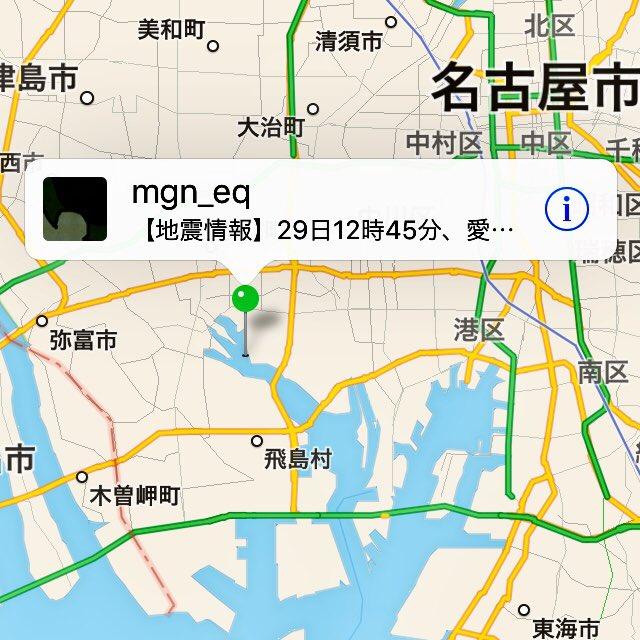∞音∞ a.k.a. 風*月(@fuhgetsu)/...