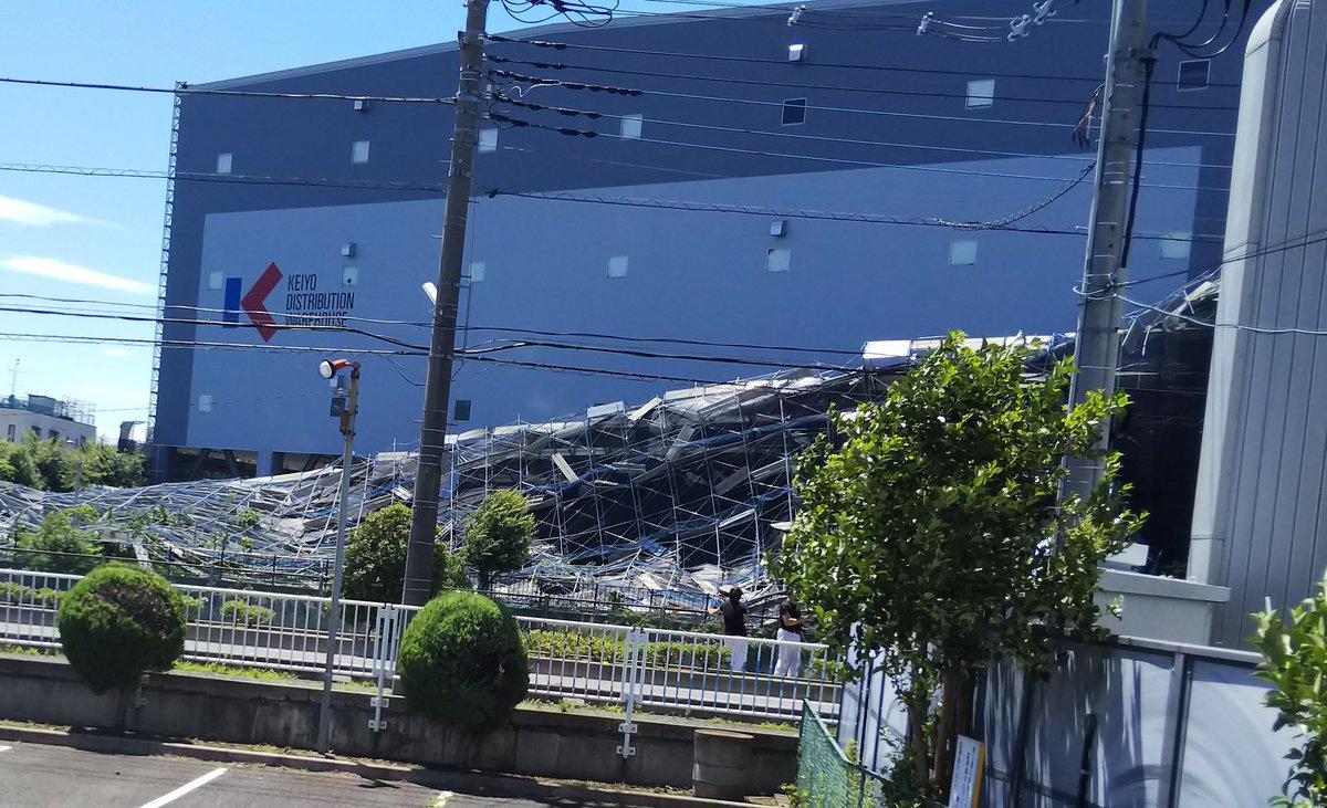戸田市笹目南町で足場倒壊事故の画像