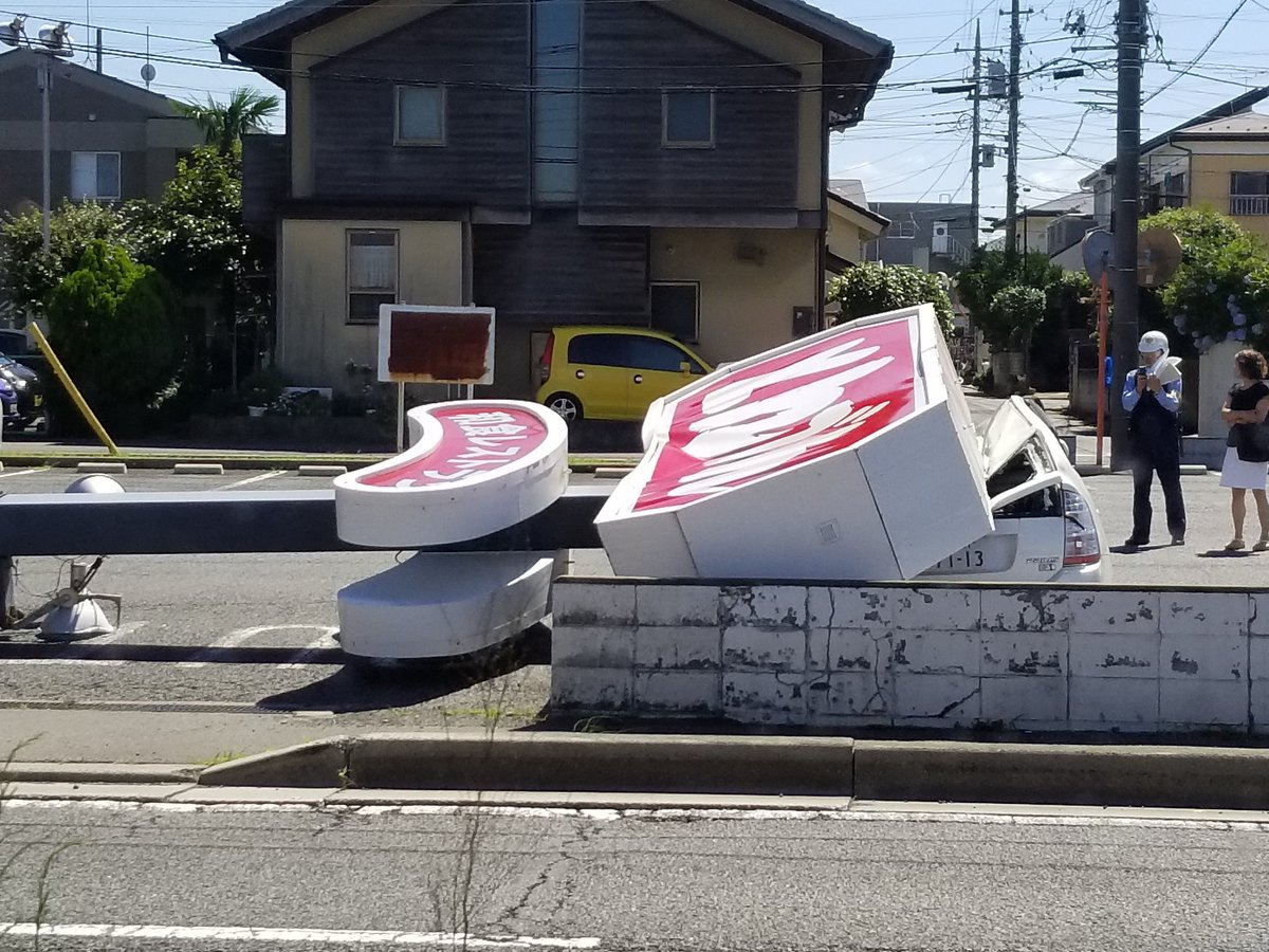 北本市で看板が倒れ車が潰れる事故の現場画像