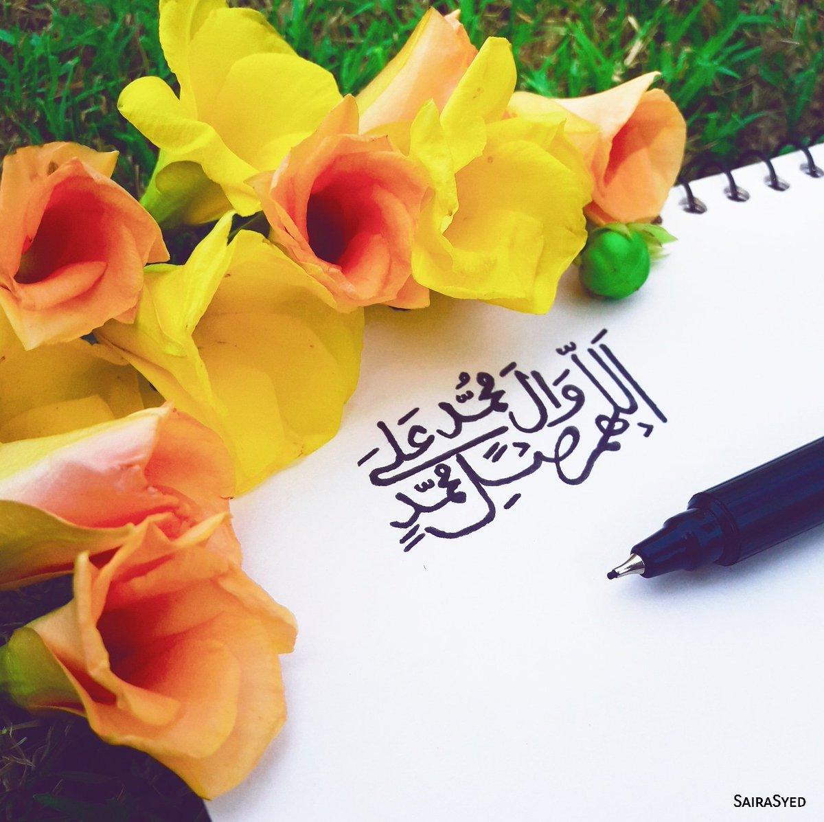 Salawat Photos And Hastag Crypto Coin Tags Trend Topic Dogecoin Eceran Saira Syed Artxpert On Fridays Send Abundantly Prophet Muhammad His Ahl 39ul 39baiyt Sairasyed Calligraphy Shiaart