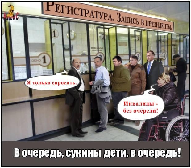 Рада має вирішити питання скасування депутатської недоторканності до президентських виборів, - Парубій - Цензор.НЕТ 2151