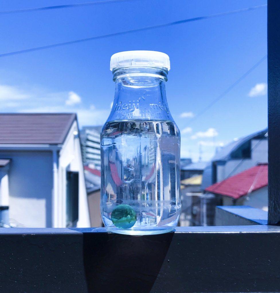 息子が公園で拾ったビー玉を牛乳ビン水槽に入れて愛でるという夏なことをしていたので