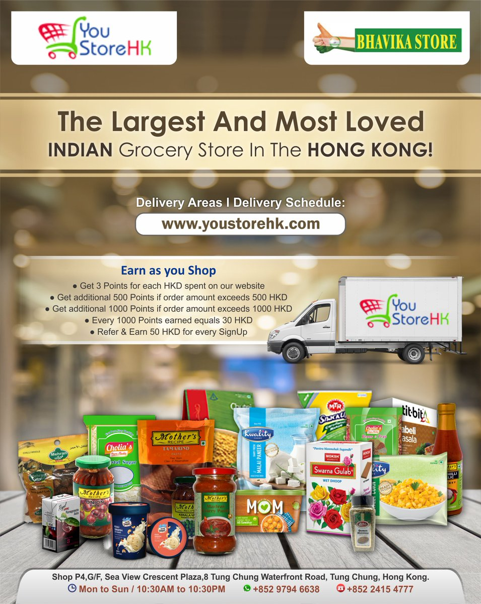 f98764fdcc #Online #Indian #grocery Store in #TungChung, Hong Kong. Best #supermarket  in Hong Kong. Whatsapp us: +852 9794 6638 or Call us: +852 2415 4777 ...