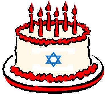 Открытки с днем рождения на еврейском, открытки днем рождения