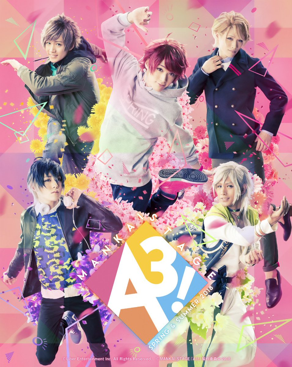【MANKAI STAGE『A3!』~SPRING & SUMMER 2018~ 公演初日×独占放送