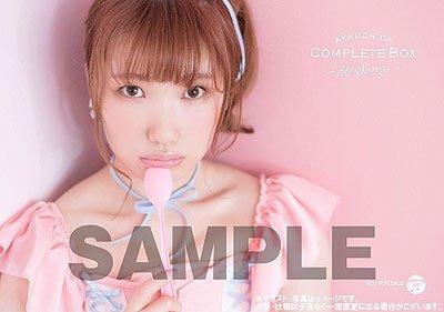 AYA UCHIDA Complete Box ~50Songs~に関する画像10