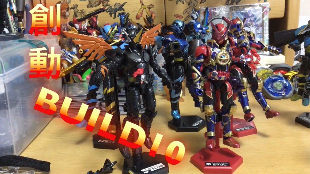 創動 仮面ライダービルド BUILD10に関する画像4