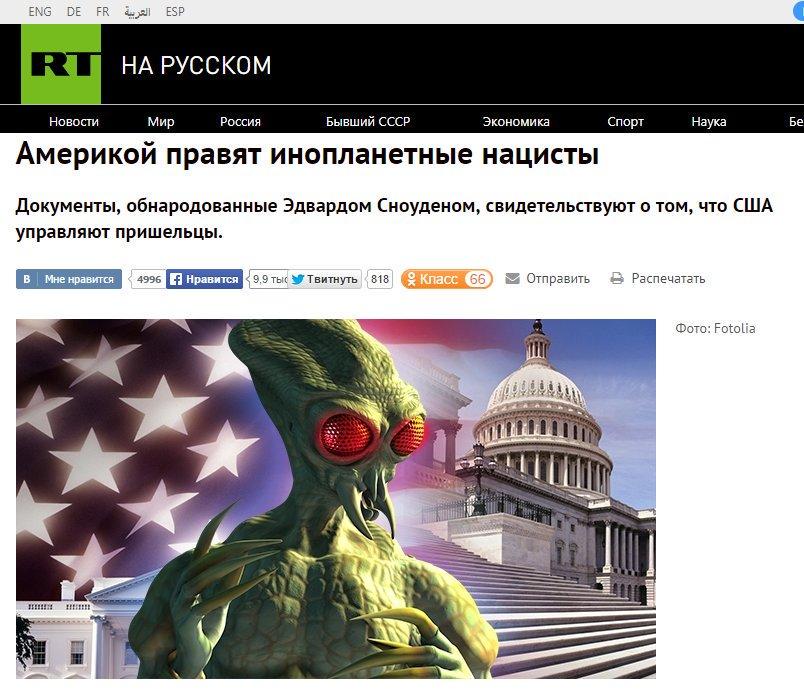 Франція винесла попередження рупору Кремля RT через брехню в сюжеті про Сирію - Цензор.НЕТ 4574