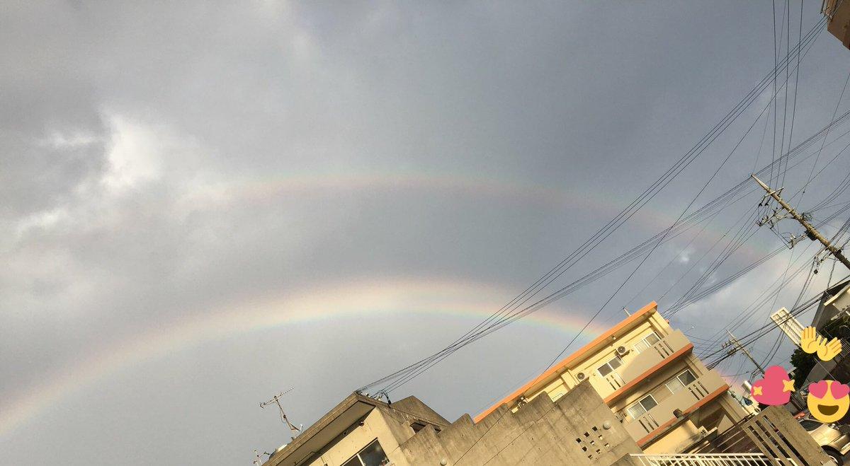 二重の虹/最高!に関する画像1