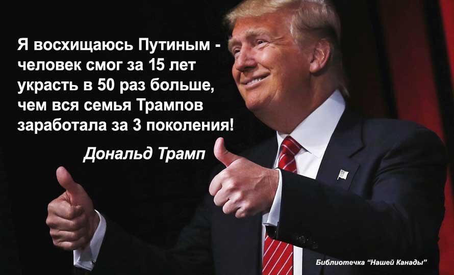 """""""Вони розв'язали дві світові війни, і душі убитих ними десятків мільйонів жертв мстили і будуть мстити"""", - російський губернатор про виліт збірної Німеччини із ЧС-2018 - Цензор.НЕТ 295"""