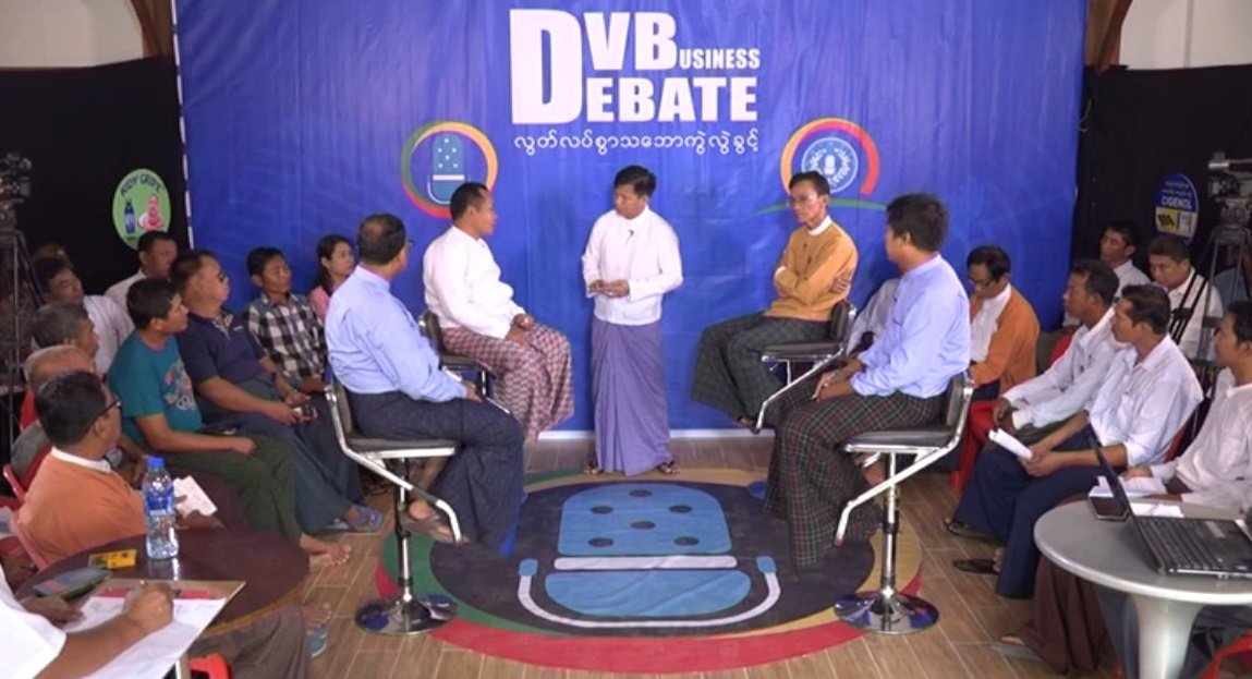4cc7e516 DVB Multimedia Group (@DemocVoiceBurma) | Twitter
