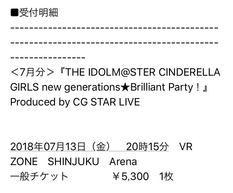 THE IDOLM@STER CINDERELLA GIRLS CG STAR LIVE Stage Bye Stageに関する画像8