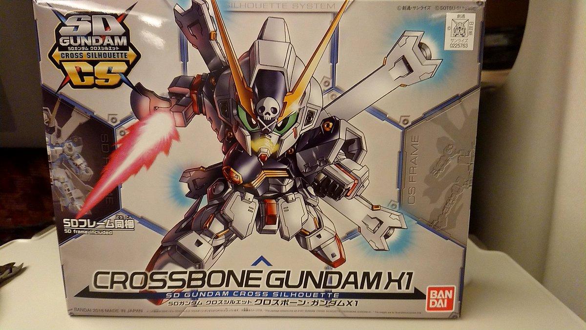 SDガンダム クロスシルエット クロスボーン・ガンダムX1に関する画像13