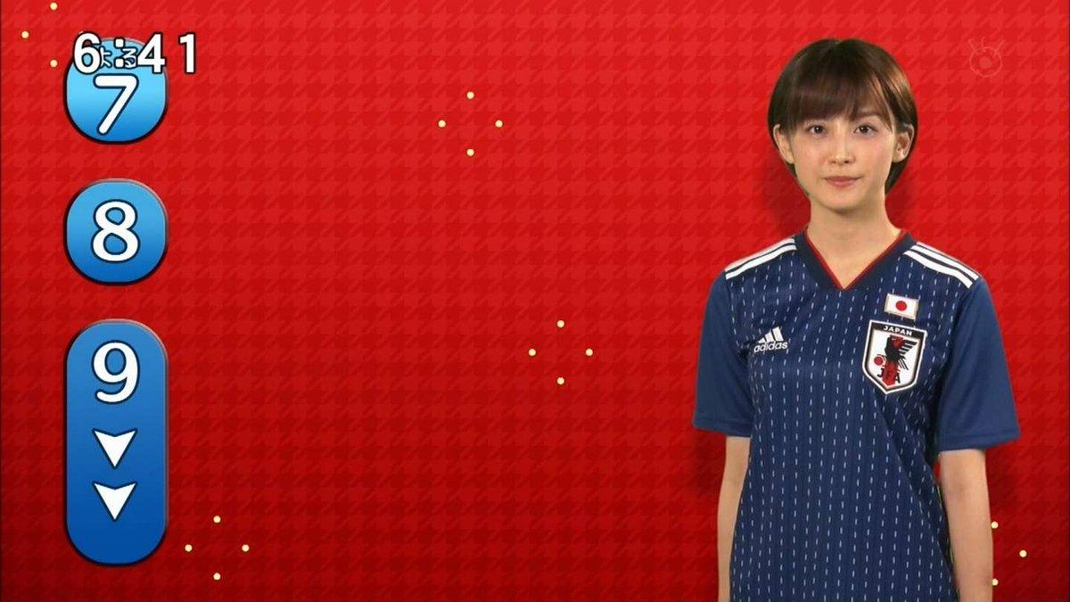 サッカーユニフォームの宮司愛海