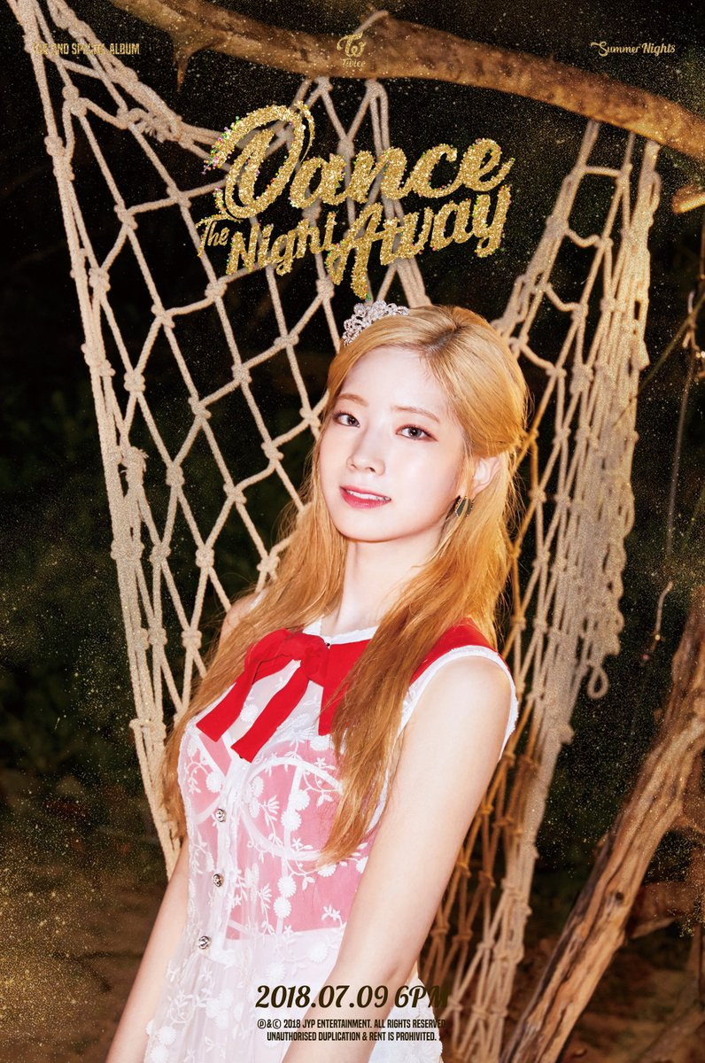 TWICE THE 2ND SPECIAL ALBUM Summer Nights DAHYUN Dance The