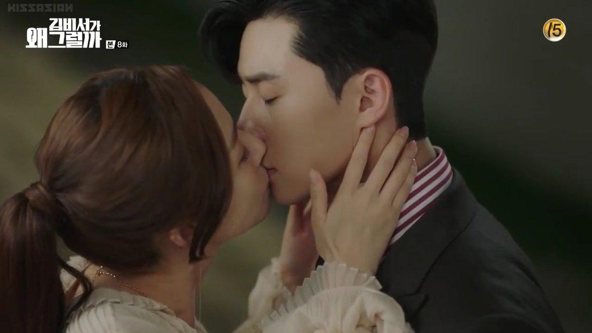 52 Gambar Romantis Ciuman Korea HD Terbaru Gambar Romantis