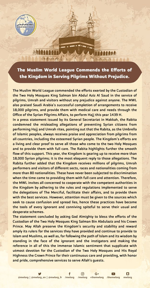 The Muslim World League Commends Efforts Of Kingdom In Serving Pilgrims Without Prejudice