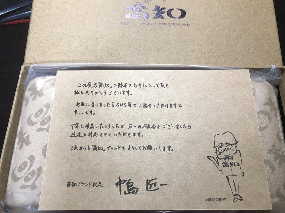 の財布」がNON STYLE石田明のツイートをきっかけに注文が殺到し、完売。「想定外の注文殺到」で発送も遅れるほど大反響となっていることが14日、分かっ