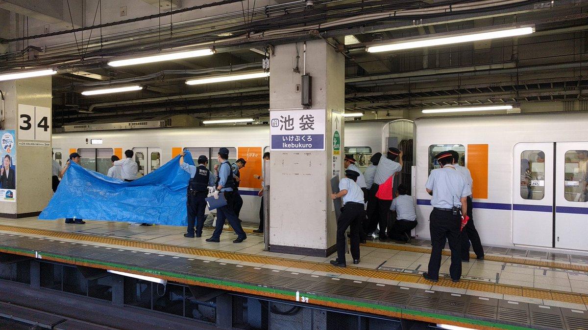 東武東上線・池袋駅の人身事故現場の写真画像