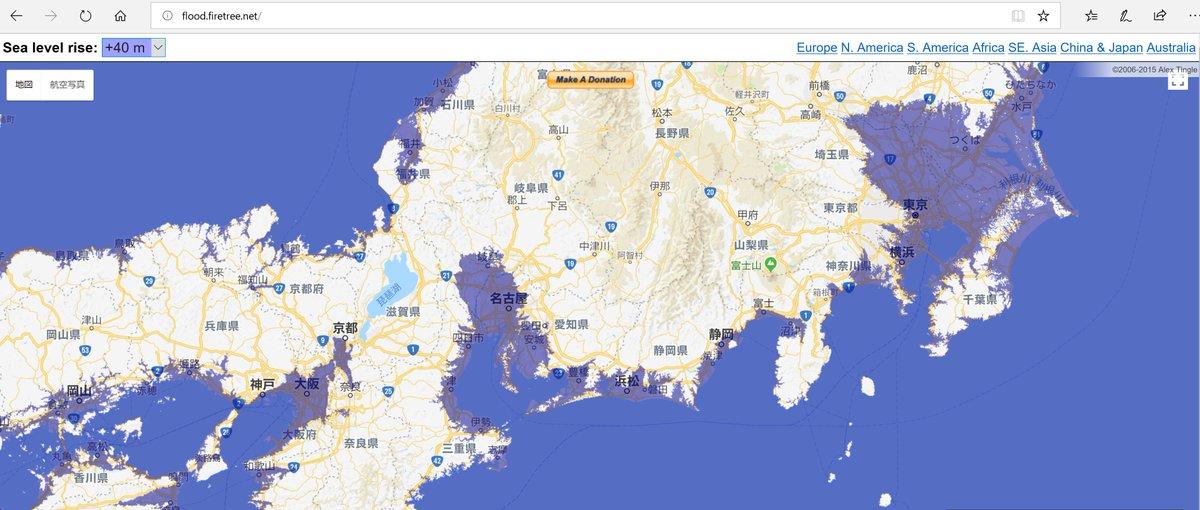上昇 日本 海面