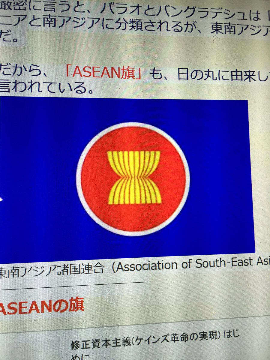 山田宏 自民党参議院議員 on Twi...
