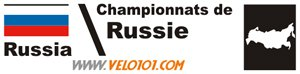 Olga Zabelinskaya s'impose en Russie #Russia #CogeasMettler #Zabelinskaya #Tsymbaliuk #Novolodskaia #ITT #CLM #WomensCycling http://www.velo101.com/feminines/article/nationaux-clm-brennauer,-zabelinskaya-et-lepisto-sacrees--19892…pic.twitter.com/odHSGC3HYs
