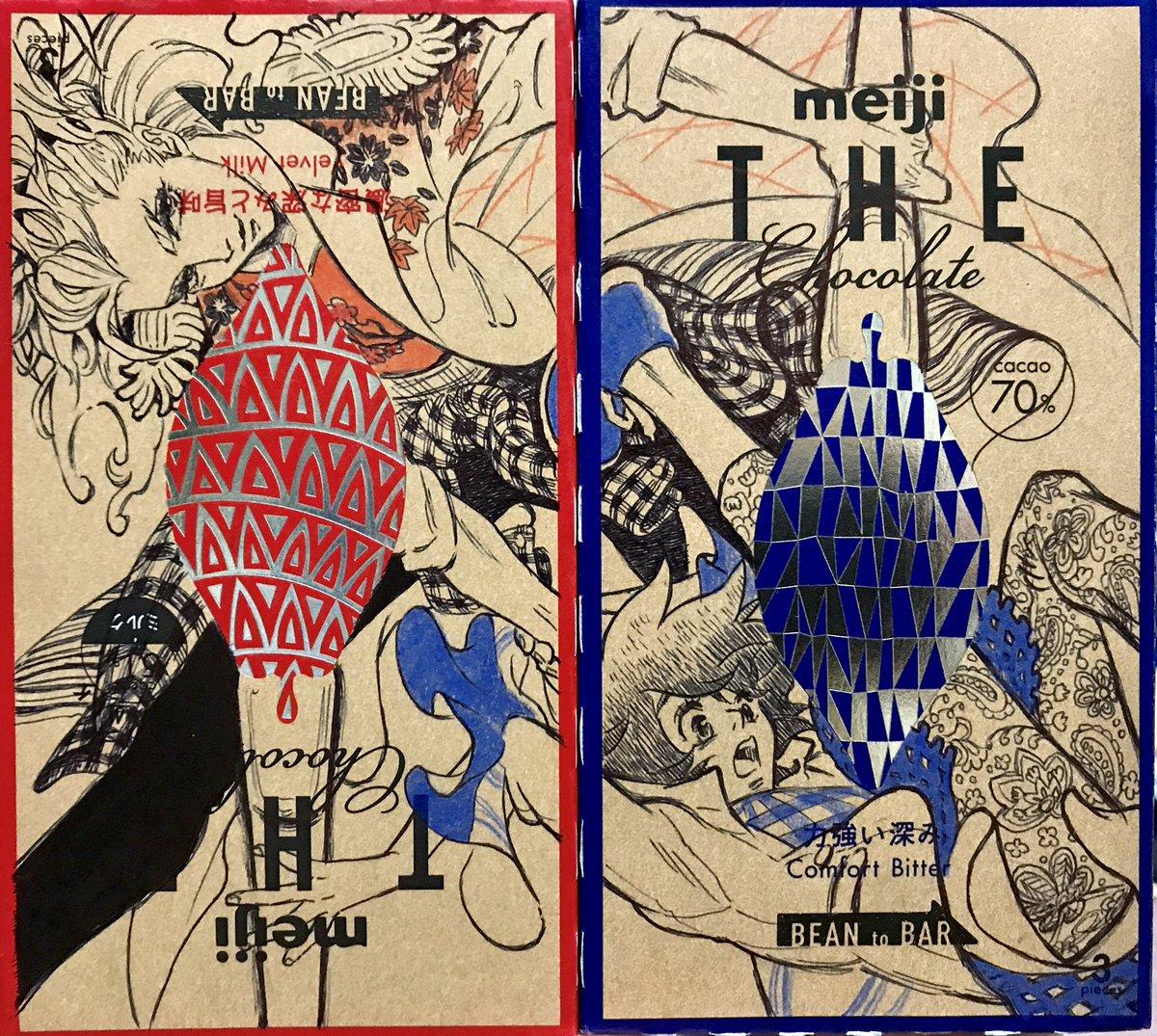ゆるゆる企画6月 「パッケージイラスト2」  二枚繋ぎで描いてみました。 歌麿を首根っこつかんで運ぶオラオラ系蔦さん。  #明治ザチョコレート #あちゃらか2 #ボールペンと色鉛筆 #蔦重歌麿