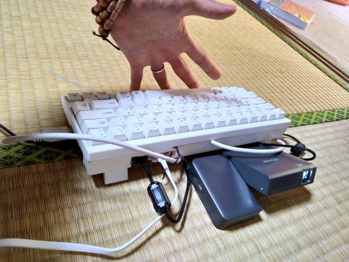次世代モバイルコンピュータ
