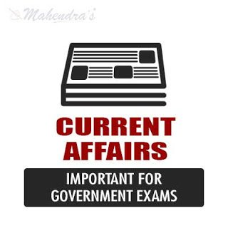 Ap ssc maths important questions before marriage