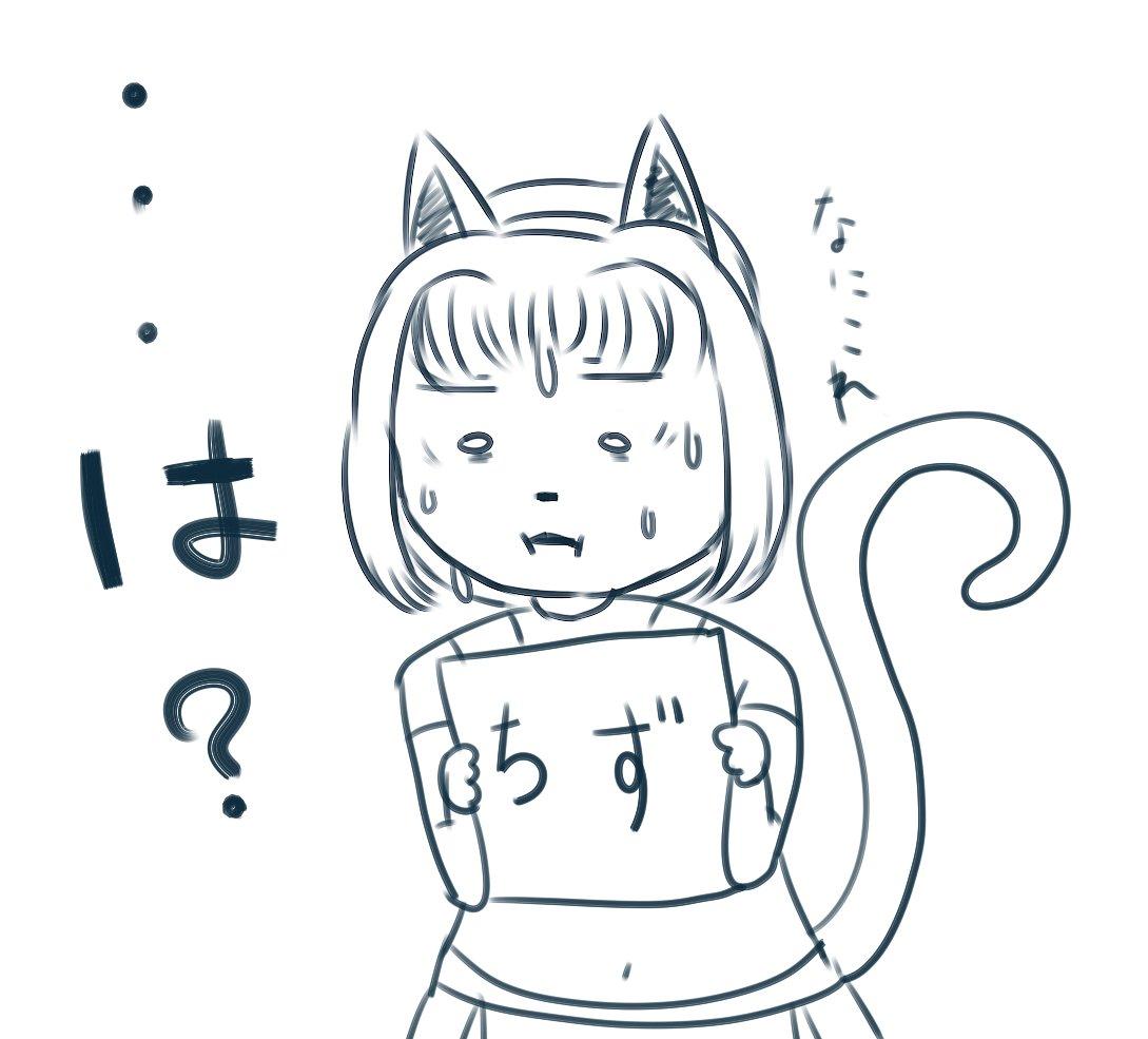ヴァナあるある hashtag on Twitter