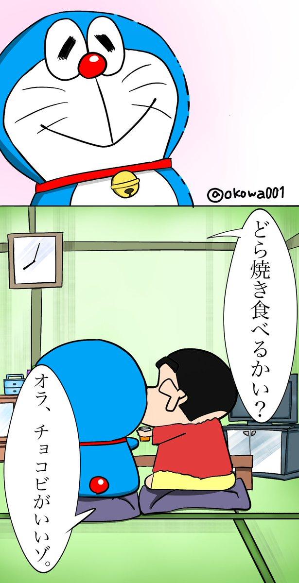 声優 矢島 晶子