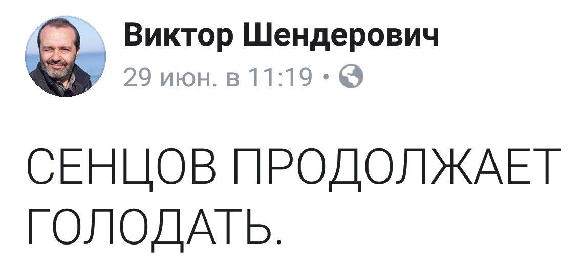 А детей Донбасса продолжают убивать, но ты об этом никогда не скажешь.