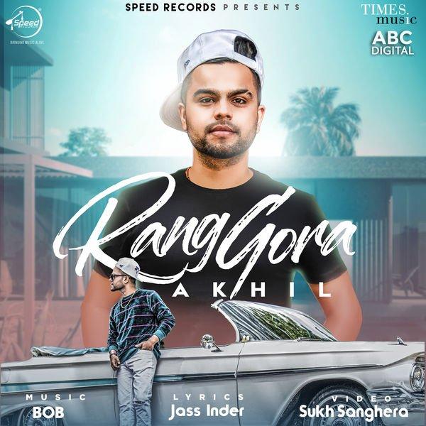 akhil hello mp3 ringtone free download